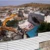 Siyonist İşgal Güçleri Nablus'a Bağlı Duma ve Kasra Beldelerinde Bazı Evleri Yıktı