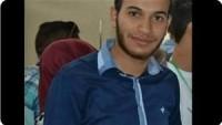Gazeteci Lema Hatır: Oğlum Mahmud Abbas'ın Zindanlarında İşkence Görüyor