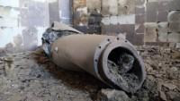 İtalya'da Suudi rejimine silah ihracatına karşı soruşturma başlattılar