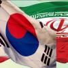 Güney Kore'nin İran Büyükelçisi: Koreli şirketler İran'la işbirliği yapmaya devam edecek