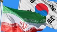 Güney Kore: Yaptırımlar Tahran-Seul ilişkilerini etkileyemez