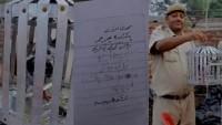 Hindistan başbakanına tehdit mektubu taşıyan güvercin tutuklandı