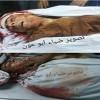 Büyük Dönüş Yürüyüşünün Beşinci Cumasında Çıkan Çatışmalarda 3 Filistinli Şehid Oldu 355 Filistinli de Yaralandı