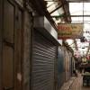 Filistin de Şehidler İçin Kepenkler Kapandı