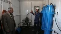 Gazze Ambargosu Yeni İcatların Ortaya Çıkmasına Ortam Hazırladı: Gazze'de Dalga Enerjisinden Elektrik Üretilecek