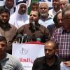 Gazzeliler Ablukayı Kırmak İçin Denizden Yola Çıkıyor