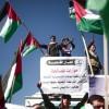 Gazze Halkı 'Uzlaşı Sürecine Destek' Yürüyüşü Düzenledi