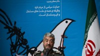 Tümgeneral Caferi: Siyonist, Amerikan ve Suudi komploları boşa çıkarılmıştır