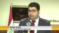 Bağdat'tan Suudi rejimine sert uyarı: Irak'ın içişlerine müdahale etme