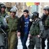 Siyonist İsrail Güçleri Silvan Beldesinde Filistinli İki Genci Gözaltına Aldı