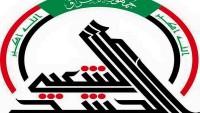 ABD'den Haşdi Şabi liderlerine karşı suikast planı