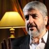Meşal: Kudüs İntifadası Mescidi Aksa'yı Bölme Planını Çökertti