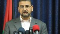 HAMAS sözcüsü: ABD'nin İran'a uyguladığı yaptırımlara muhalefet, Washington'un kabadayılığına karşı ortak bir tepkidir