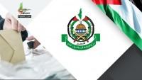 Hamas: Filistin'deki Bölünmenin Nedeni Mahmut Abbas Yönetimi'dir