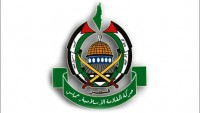 Hamas'tan İsrail'in 'ezan yasağına' tepki