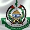 Hamas: İsrail, Kaba Kuvvetten Başka Bir Dil Anlamıyor