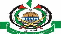 Hamas: Amerika'nın İşgal Rejimine Yardımı Terörü Meşrulaştırmadır
