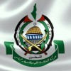 Hamas Hareketi, Kudüs Halkına İntifadayı Tırmandırma Çağrısında Bulundu