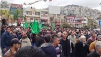 Nablus Kenti Sakinleri Hamas Lideri Bekir Bilal'i Son Yolculuğuna Uğurladı