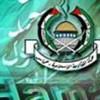 Hamas: Liberman'ın Tahrikleri Hareketin Gücünü Etkilemeyecek