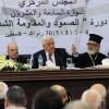 Hamas, Ramallah'taki FKÖ Merkez Konsey Toplantısına Neden Katılmayacak?