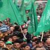 Hamas: Gösteriye Müdahale Halkımızı Birlik Mesajından Alıkoyamayacak 