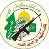 Hamas'ın Kadın Kolları Lübnan'da Hareketin Kuruluş Yıldönümünü Kutladı