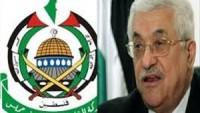 Hamas: Gazze Sınırının Suyla Doldurulmasından Abbas Sorumludur