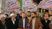 Gazze Halkından ABD'nin Terör Listesine Aldığı Kassam Komutanı El-Ğandur'a Destek