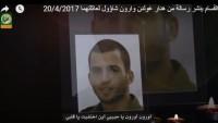 Hamas'tan elindeki İsrail askerleriyle ilgili mesaj