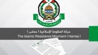 """Hamas'tan """"Gazze'yi Direniş Kalesi Yapalım"""" Çağrısı"""