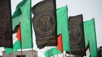 Hamas ve İslamî Cihad'dan Herzliya Konferansına Katılan Mahmut Abbas Yönetimine Tepki