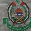 Hamas: Mescid-i Aksa'ya Dokunmanın Sonuçları Kötü Olur