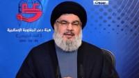 Hasan Nasrullah'tan Lübnan hükümetinin geleceğine dair açıklama
