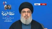 Seyyid Nasrallah: İsrail Uçağının Düşürülmesi Bizzat Başkan Esad'ın Emriydi
