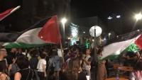 Hayfa'da İsrail'e karşı büyük gösteri hazırlığı yapılıyor