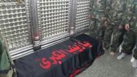 Foto: Şehid General Hüseyin Hemedani'nin Cenaze Töreninden Görüntüler…