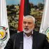"""İsmail Heniyye'den Müslüman Liderlere """"Filistin Davasının Tasfiyesine Karşı Durun"""" Çağrısı"""