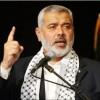 Heniyye: Kudüs için Siyonist işgalciyle savaşmaya hazırız!
