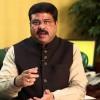 Hindistan Petrol Bakanı: İran'dan petrol alımı, ABD değil, Hindistan'ın milli çıkarlarına göredir