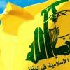 Hizbullah: Suriye'ye saldırı terör örgütlerine açık destektir