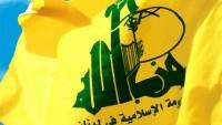 """Hizbullah Suudi Koalisyonunun Saldırılarını """"Savaş Suçu"""" Olarak Niteledi"""