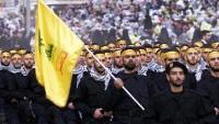 Siyonist İsrail'in Golan Tepelerine Çıkarma Yapmasına Hizbullah'tan Ağır Tehdit