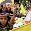 Hizbullah'tan ABD'nin yaptırım kararına tepki