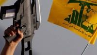 Lübnan Hizbullah Komutanlarından Hasan Hüseyin El Hac Suriye'de Şehid Oldu