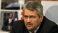 İran'ın BM Temsilcisi: Şiddet yanlısı radikal gruplar, çocuklar konusunda bugünün dünyası için ciddi ve büyük bir sorun