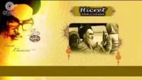 Video: İmam Humeyni(r.a): Hicret – Allah'a Yolculuk
