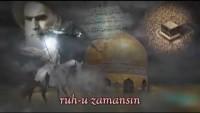 """Yeni Klip –İslami Davet Yapımı """"Gül-i Resûl Bir Cansın Ey Hûseyn"""" Adlı Marş Yayında…."""