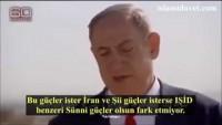 Video: Siyonist Netanyahu; Suudi Arabistan ile ittifak halindeyiz
