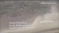 Video: Yemen Hizbullahı Suud'un Devriye Aracını İmha Etti